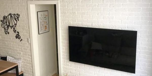 Sala de estar pequena 2020